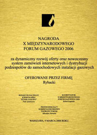 Nagroda  za System Zamówień Internetowych